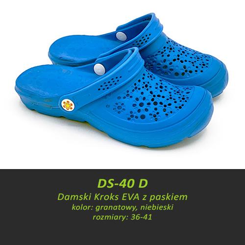 DS-40 D