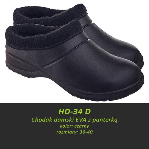 hd-34 d polar