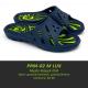 PRM-02 M LUX